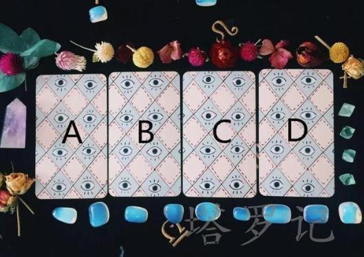 ABCD抽牌