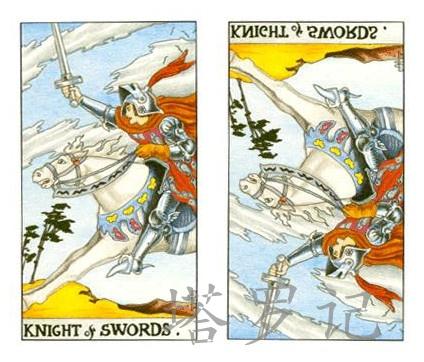 塔罗牌宝剑骑士
