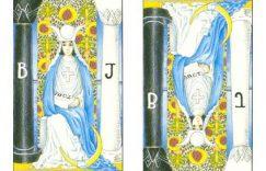 塔罗牌女祭司