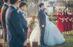 今年会结婚吗