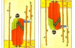 塔罗牌权杖三