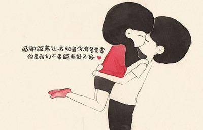 权杖七正位爱情
